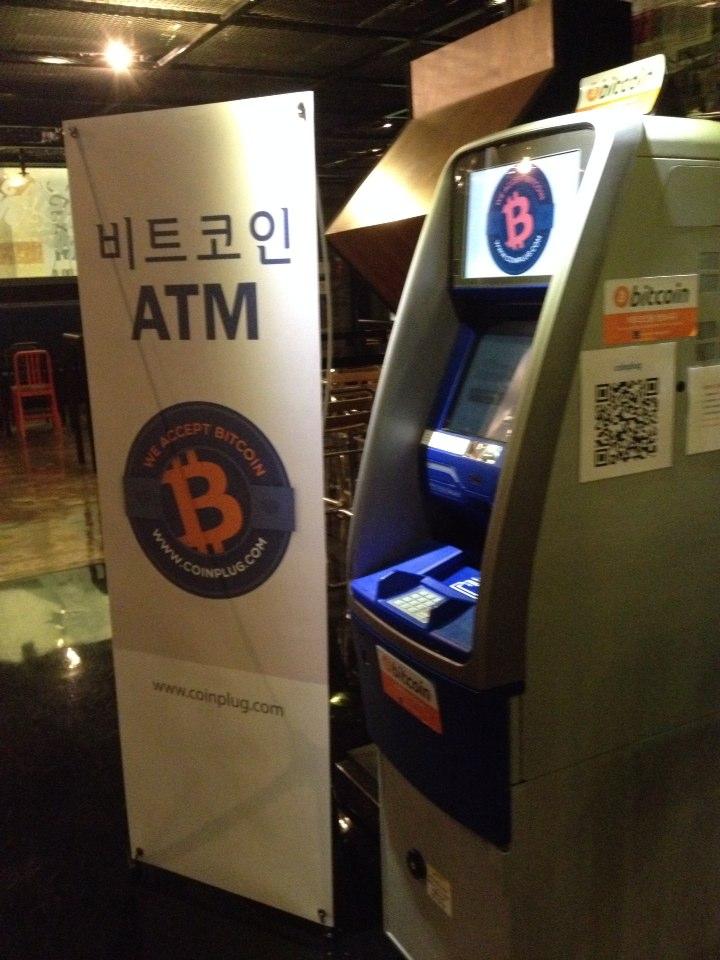 Korean BTC ATM